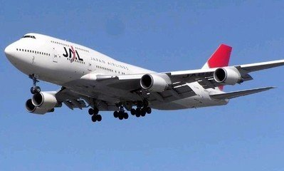 JAL logistics will provide services for Chinese overseas Tao